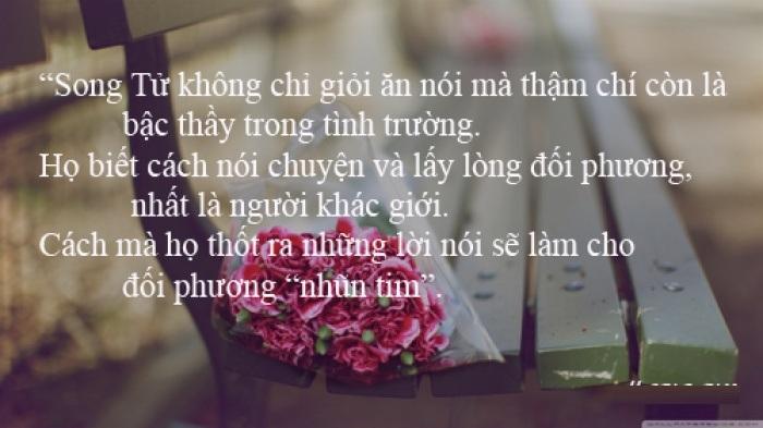 song-tu
