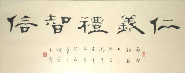 7-loai-nguoi-khong-nen-ket-giao