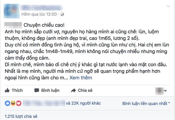 nam-lun