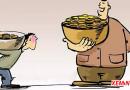 Không bỏ thói quen này ắt nghèo cả đời, tiền bạc tiêu tán hết